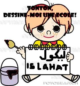 Carticatur blog Motsdtetêted'algérie