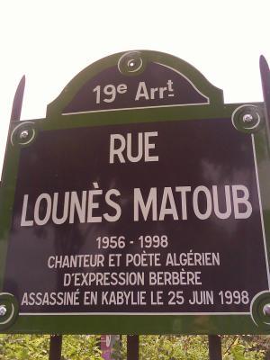 Plaque de le Rue Lounès Matoub, dans le 19e Ar. à Paris