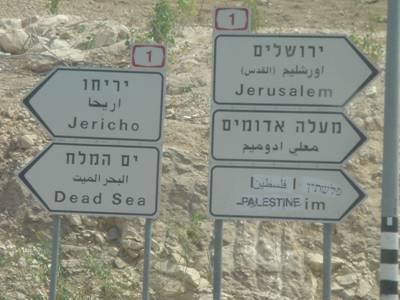Les noms arabes des localités israéliennes seront gommés