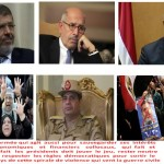 +Egypte: Affrontements et imbroglio autour de la nomination d'ElBaradei comme Premier ministre dans Actu d'ailleurs eg1-150x150